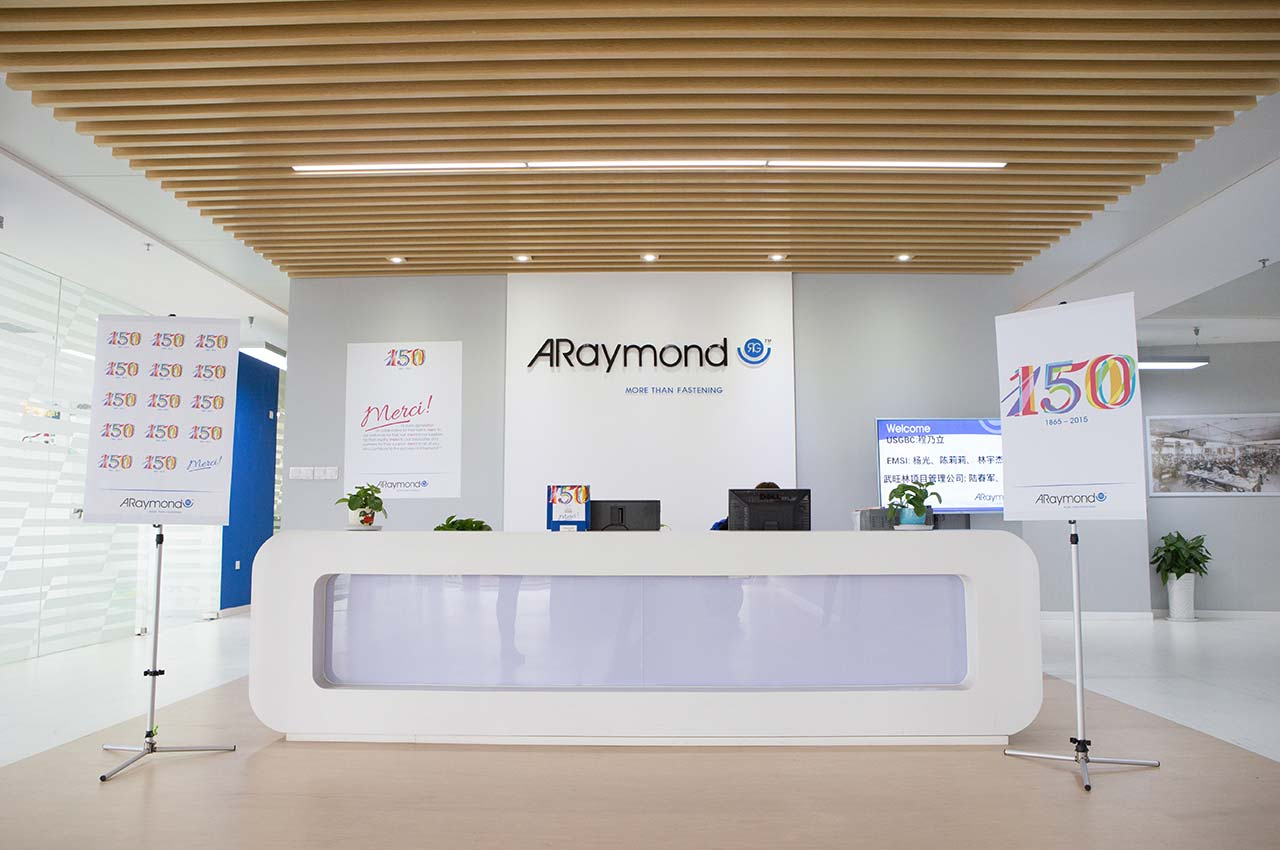 agencement bureau ARaymond Espace Accueil